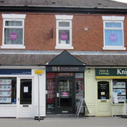 The shop front of our Oadby store